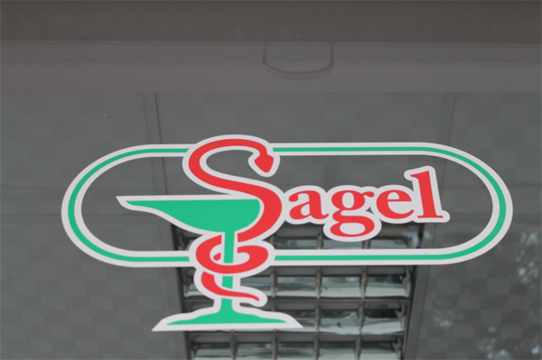 Farmaci SAGEL