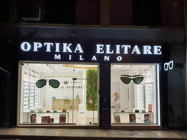 Optika Elitare Milano