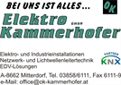 Otmar Kammerhofer GmbH