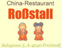 Chinarestaurant Rosstall Zheng KG