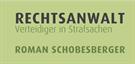 MMag. Dr. Roman Schobesberger