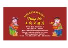 Asiarestaurant Wangfu Zirl