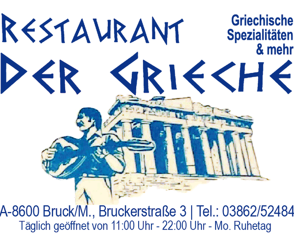 Taverna - Der Grieche
