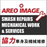 Aero Image