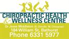 Chiropractic health & Wellness Centre