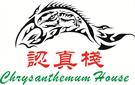 Chrysanthemum House