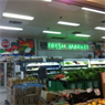 Innaloo Fresh Market
