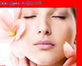 Angelina-Salon ljepote