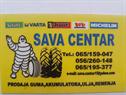 """SAVA CENTAR"" Marković Miroslav"