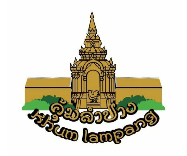 Khum Lampang