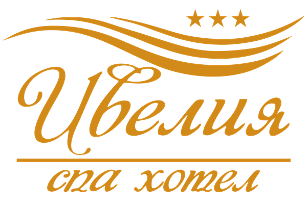 """Хотелски Комплекс """"Ивелия"""""""