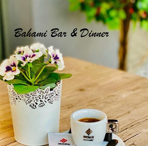 Кафе Бахами