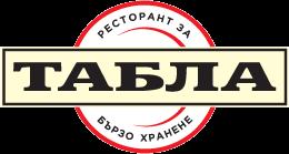 ТАБЛА ЦЕНТЪР