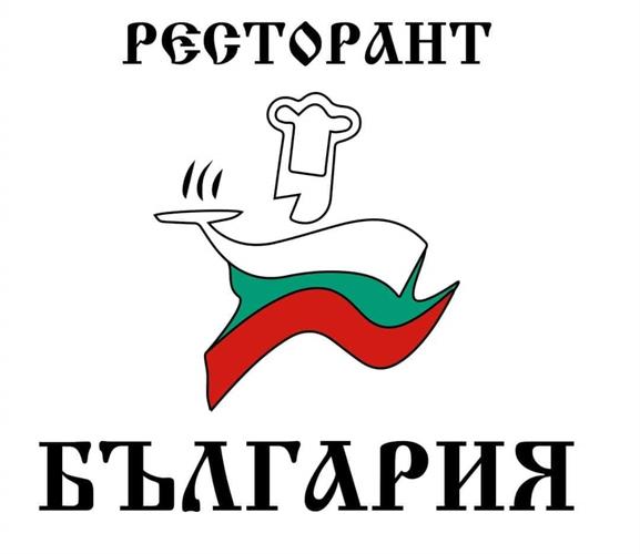 Bulgaria Restaurant