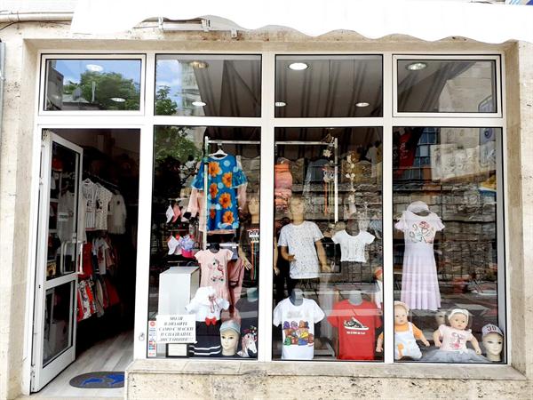 Магазин Детско облекло