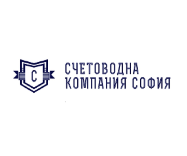 Accounting Company SOFIA