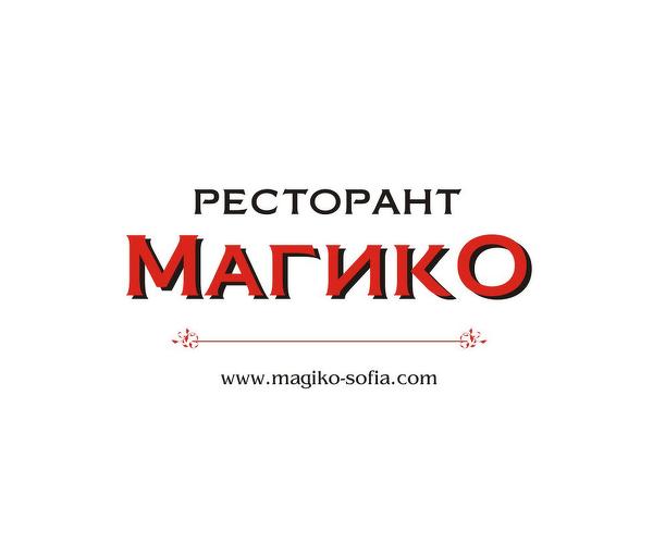 Restaurant MAGIKO Sofia
