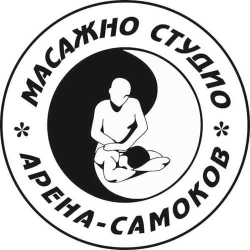 Massage studio Arena Samokov