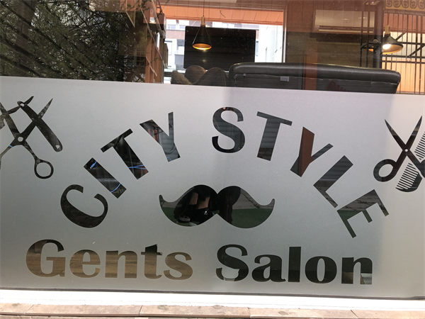 City style barber shop