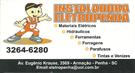 Instaladora Eletropenha