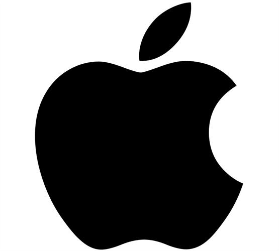 Apple Store BR