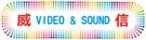Video & Sound
