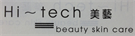 Hi-Tech Beauty Eauropean Skin Care Ltd.