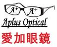 Aplus Optical LTD