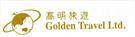 Golden Travel Ltd