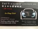 TAO'S AUTO BODY