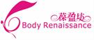 Body Renaissance Medispa