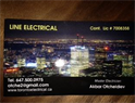 Line Electrical