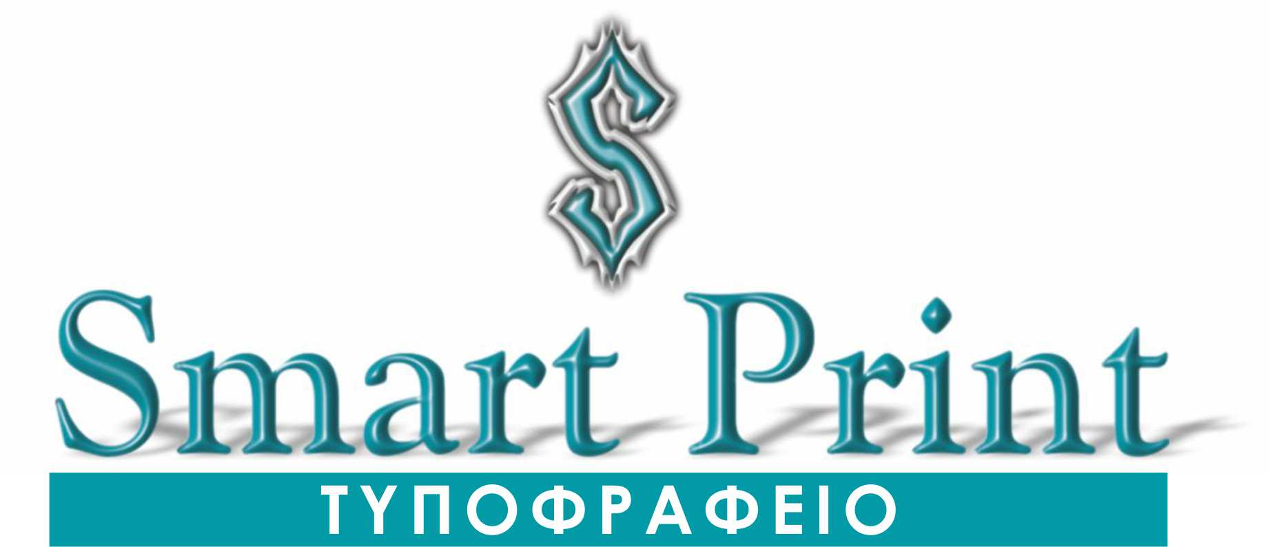 Typografio SmartPrint