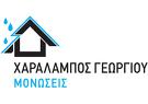 Charalambos Georgiou Monoseis