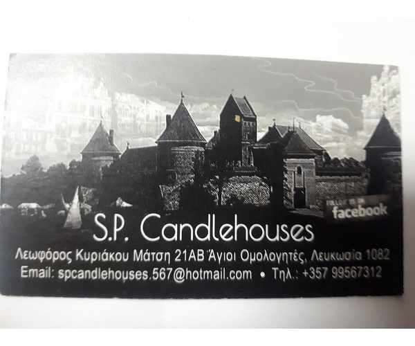 S.P.CandleHouses