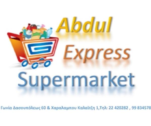 Abdul Express Supermarket