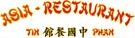 China Restaurant Tin Phan