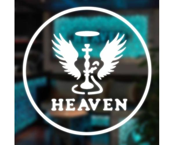 Hookah Heaven Shisha Bar