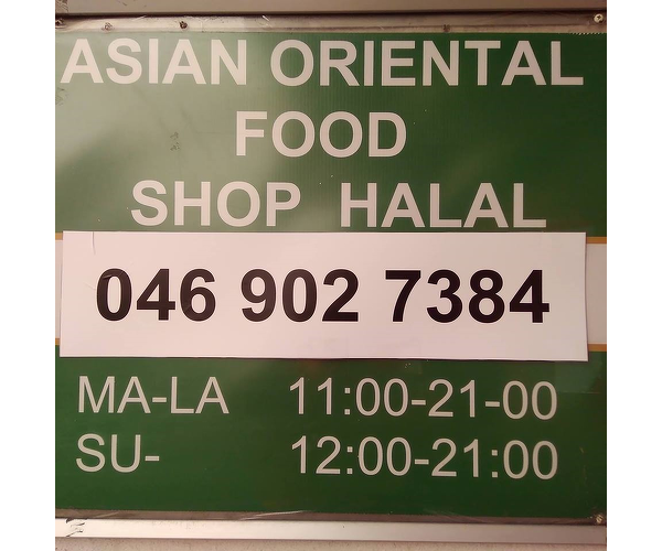 Asian Oriental Shop