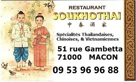 Restaurant Soukhothai