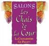 Les Chais de la Cour / Les Chais de la Cour / Location pour réception - Vigneron - Exposition créateurs