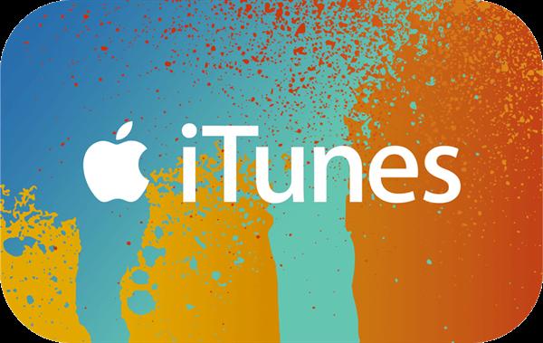iTunes Boutique en ligne