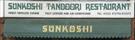 Sun Koshi Tandoori Restaurant