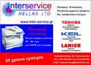 INTERSERVICE HELLAS PC