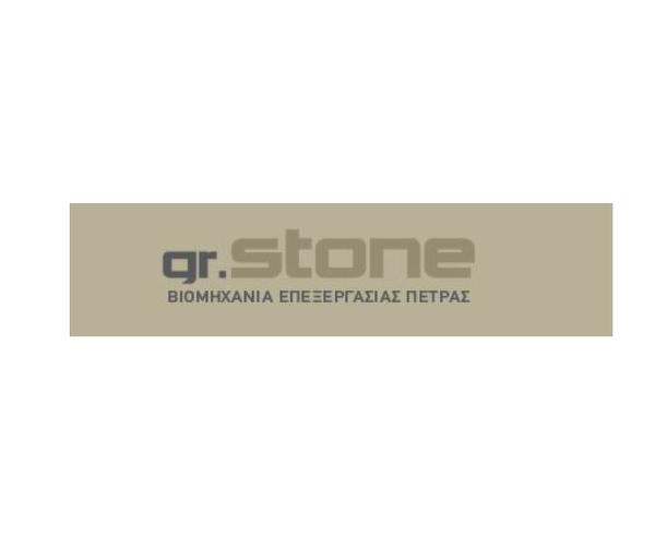 GR STONE - ΔΙΑΚΟΣΜΗΣΗ ΠΕΤΡΑΣ