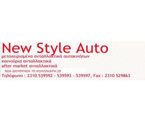 New Style Auto