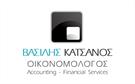 Λογιστικό Γραφείο -Ασφάλειες Κατσάνος Β.