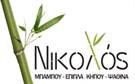 Νικολός Bamboo - Έπιπλα