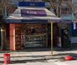 Μελτζινίτης - Περίπτερο
