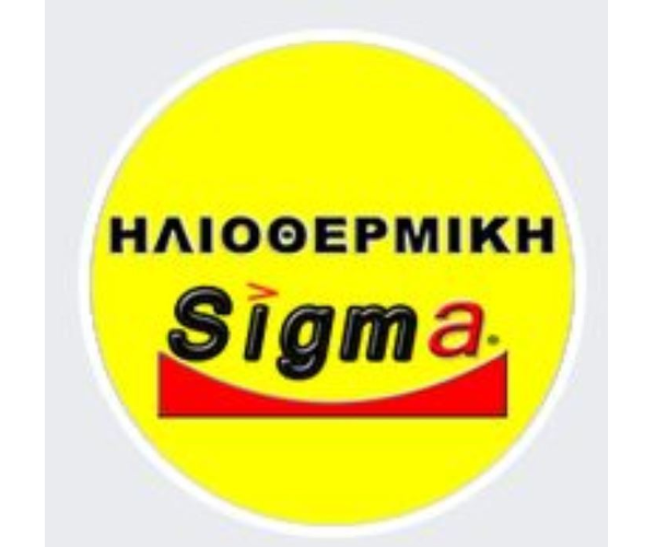 Ηλιοθερμική Βόλου - Sigma